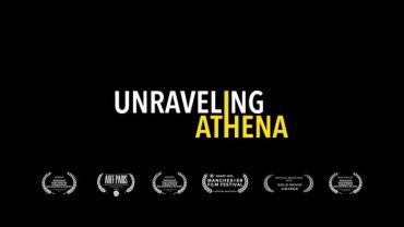 UNRAVELING ATHENA OFFICIAL TRAILER